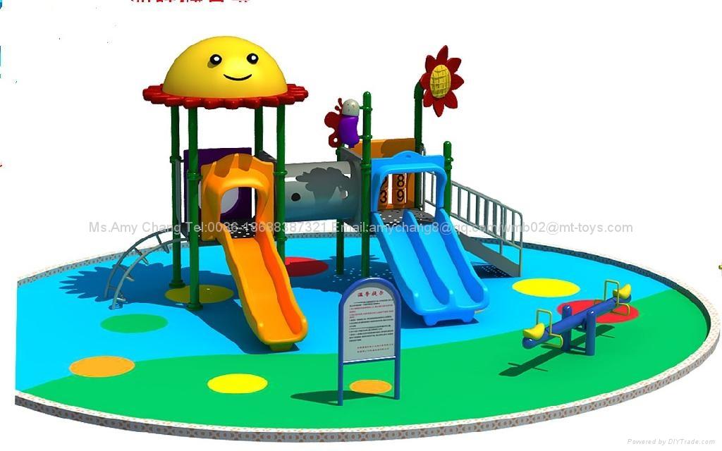 广州市儿童滑梯乐园 1