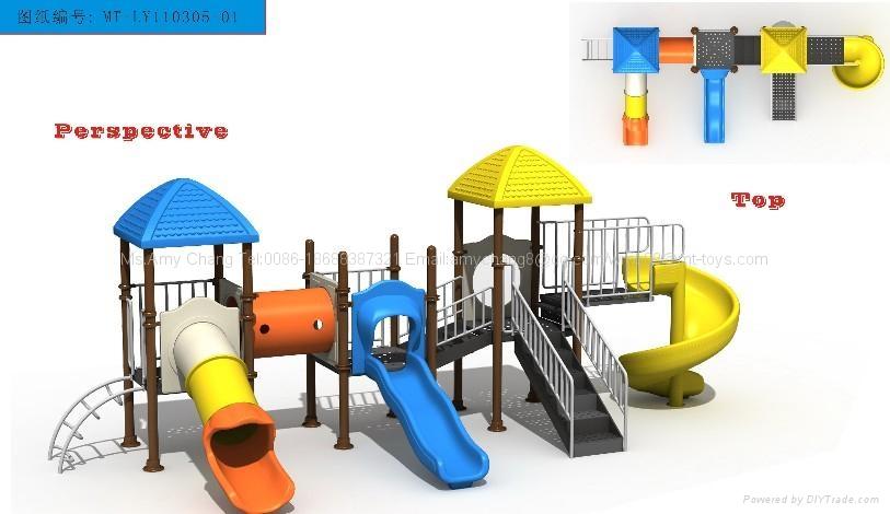 廣州市儿童滑梯樂園 5