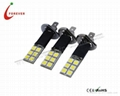 H1 LED霧燈 近光燈 1