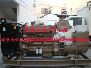 柴油發電組發電機銷售中心 1