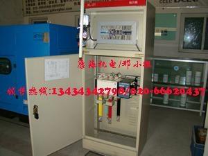 柴油發電機組控制系統  1