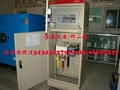 柴油發電機組控制系統