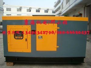 廣州發電機康明斯發電機組 1