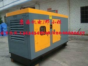 廣州發電機康明斯發電機組 2