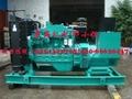 廣州供應柴油發電機直銷發電機 1