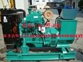廣州發電機50kw柴油發電機組