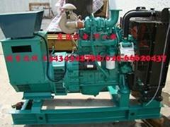 廣州發電機60kw柴油發電機機組銷售點