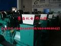 柴油發電機組80kw銷售中心