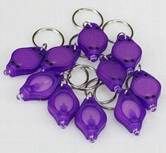 UV Purple Light LED Keychain