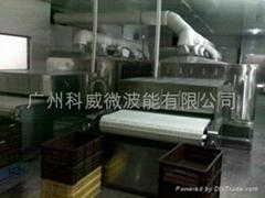 玉米解凍機(微波)