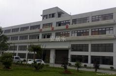 上海安居樂生物科技有限公司