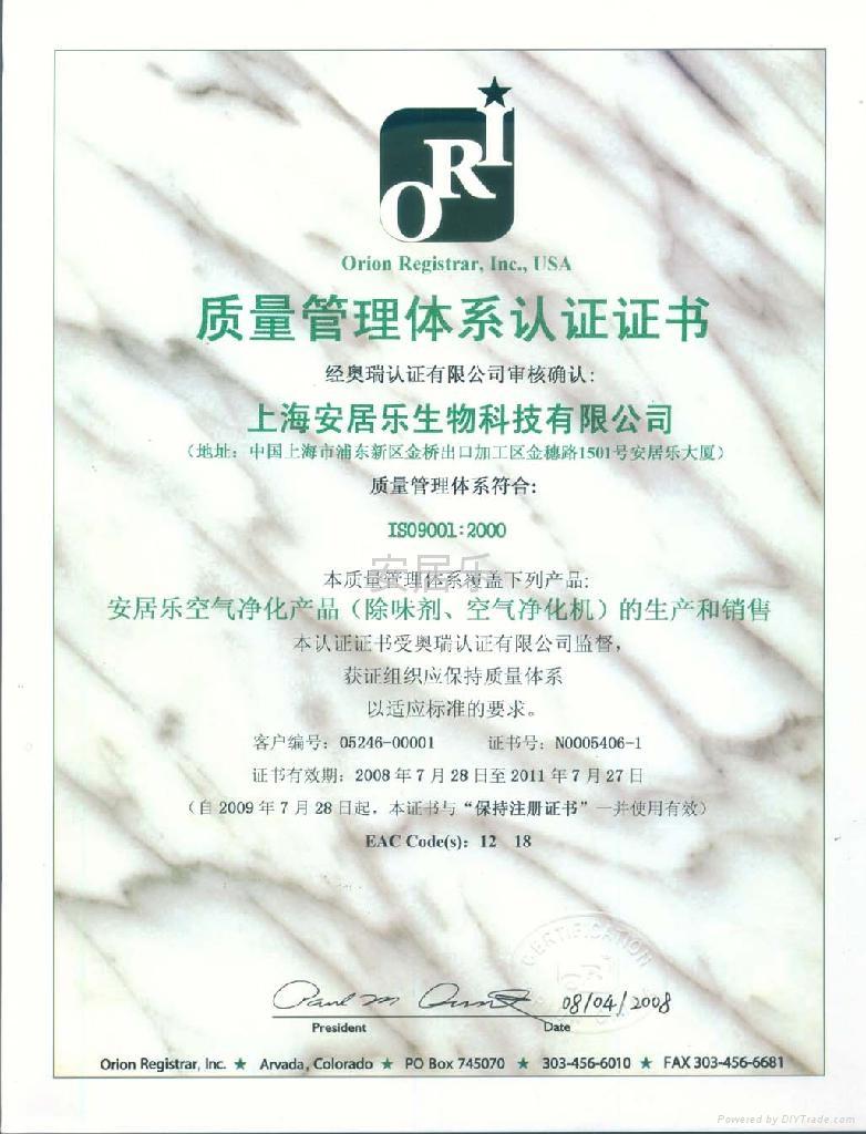工業空氣淨化機淨化器 4