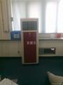 揮發性有機氣體空氣淨化機