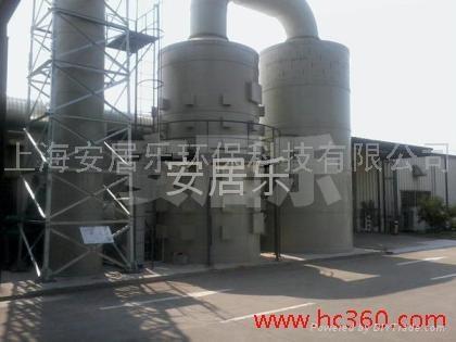 上海電鍍車間空氣淨化機 1