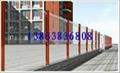 三角折弯护栏网  5