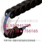 供应机械手臂控制电缆 机器人电缆 拖链电缆 高柔电缆