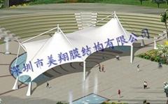 廣場景觀膜結構