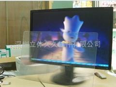 立體顯示器光柵製作軟件