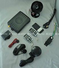 Sell gsm car alarm system