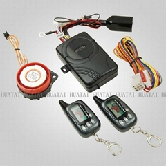 Sell motorcycle alarm system