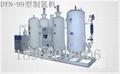 重慶重工業工業用100立方供氮機組 5