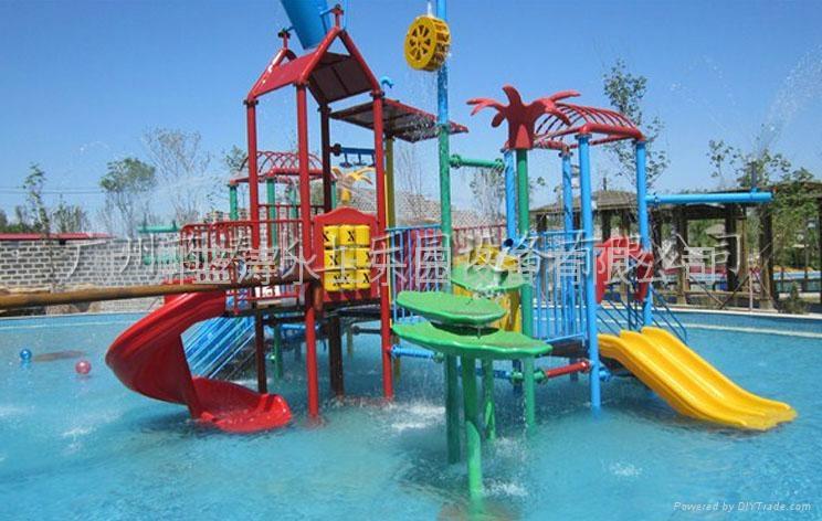儿童水屋 2