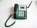 GSM 无线固话 4