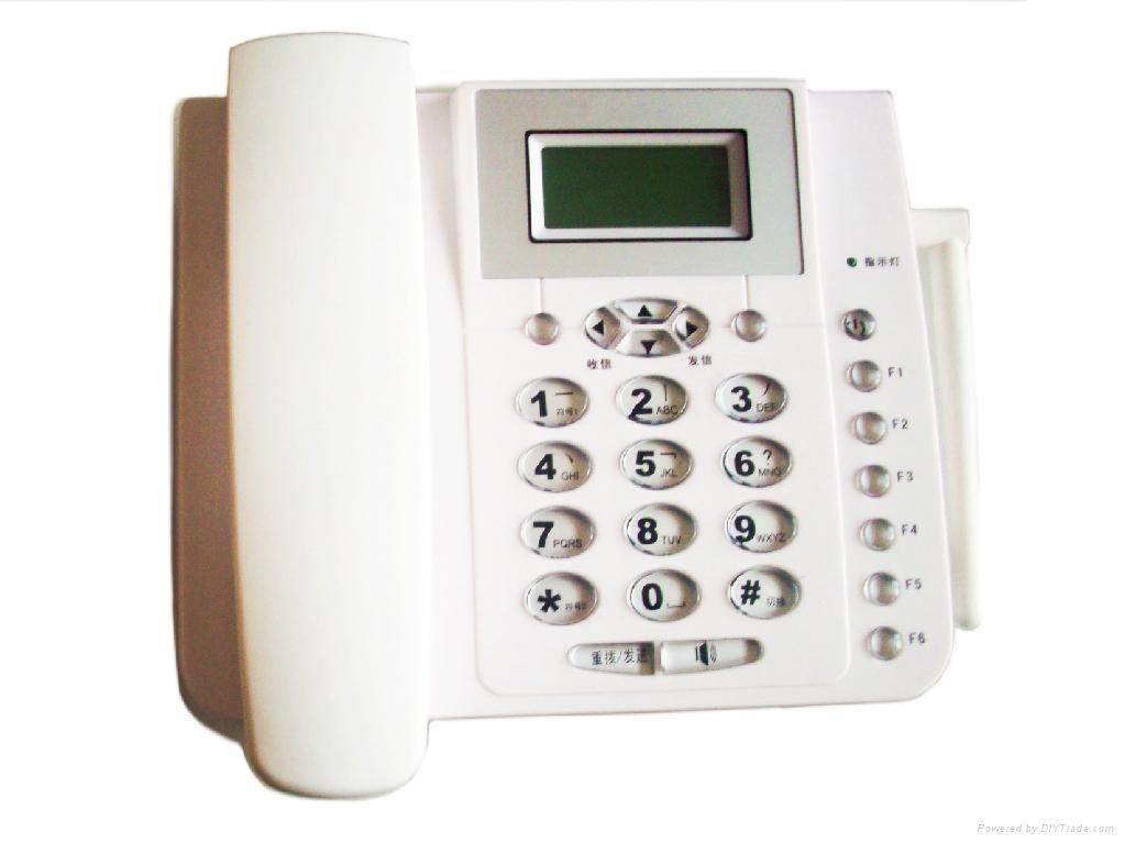 GSM 无线固话 5