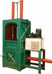 廣州立式壓縮打包機