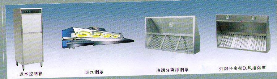 净化工艺      采用烟罩收集送入吸收塔(喷淋,筛板