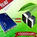随意充ipower  10000 移动电源 5