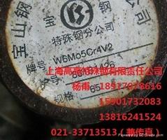 W6Mo5Cr4V2