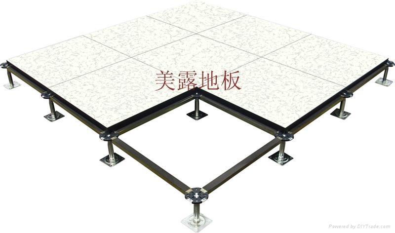 HPL面硫酸鈣活動地板 3