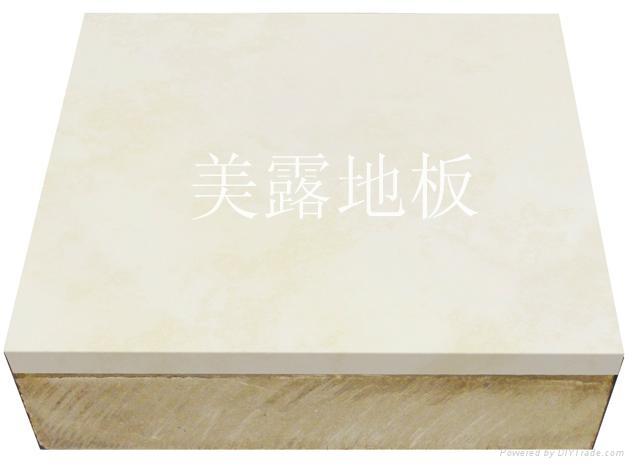 陶瓷貼面硫酸鈣活動地板 1