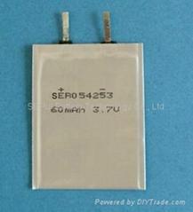 Ultrathin battery