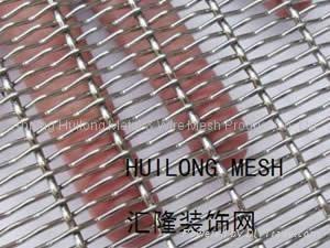 Decorative Wire Mesh  4