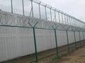 Prison Fence,PF-04