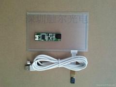 工業7寸四線電阻觸摸屏