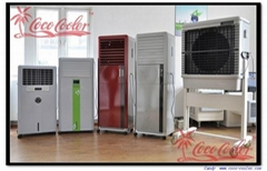Mobile room air cooler JH157