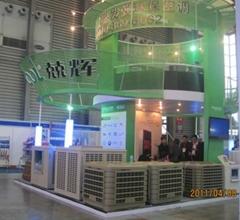 Mobile air cooler JH156