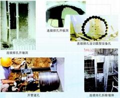 专业承接混凝土钻孔切割加固工程