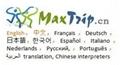 translation and interpretation service 2