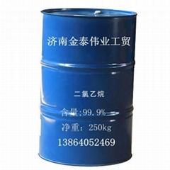 山东二氯乙烷价格