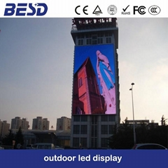 led video wall outdoor, high definition.