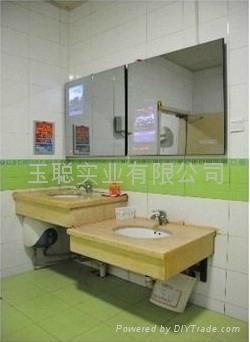 洗手间镜面透视广告播放器 4