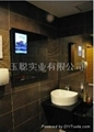 洗手间感应广告镜子