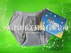 促销六合通脉纳米磁能内裤