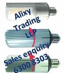 LED RE27 Rotational bulb (9w)