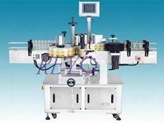 Vertical Round Bottle high speed labeling machine