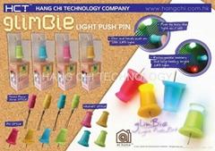 GlimBie LIGHT PUSH PIN